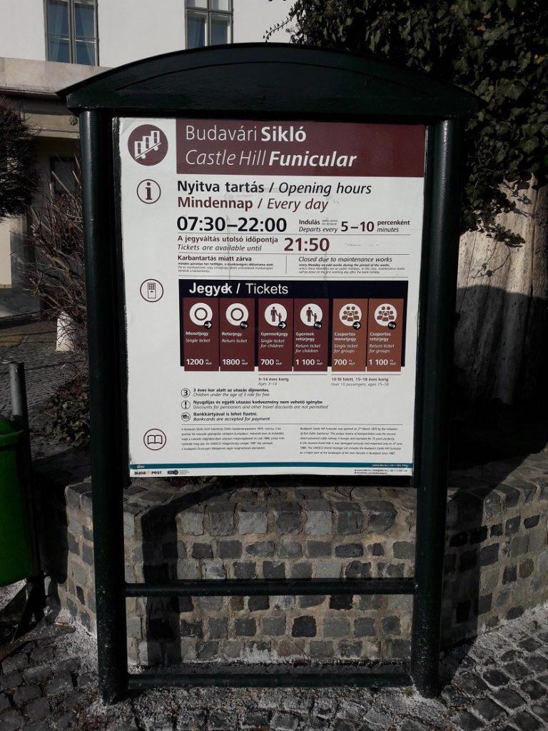 Будапешт цена на фуникулер