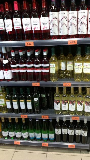 ллорет де мар цены на вино