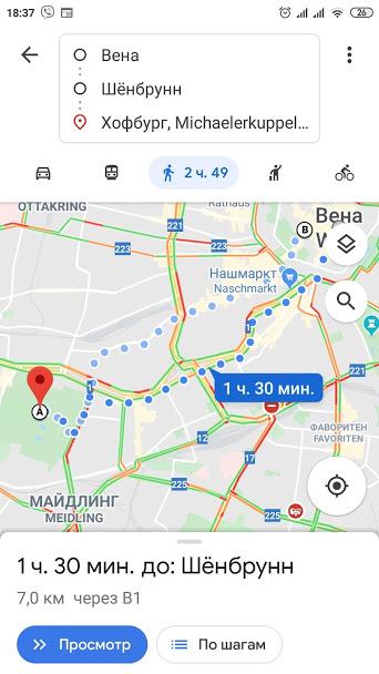 гугл карта проложить маршрут