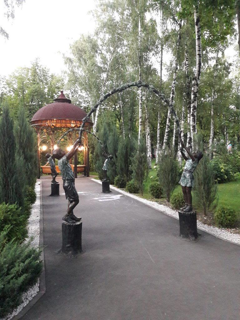 парк горького харьков фото