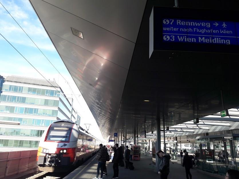 Как добраться из аэропорта Вены в центр дешево