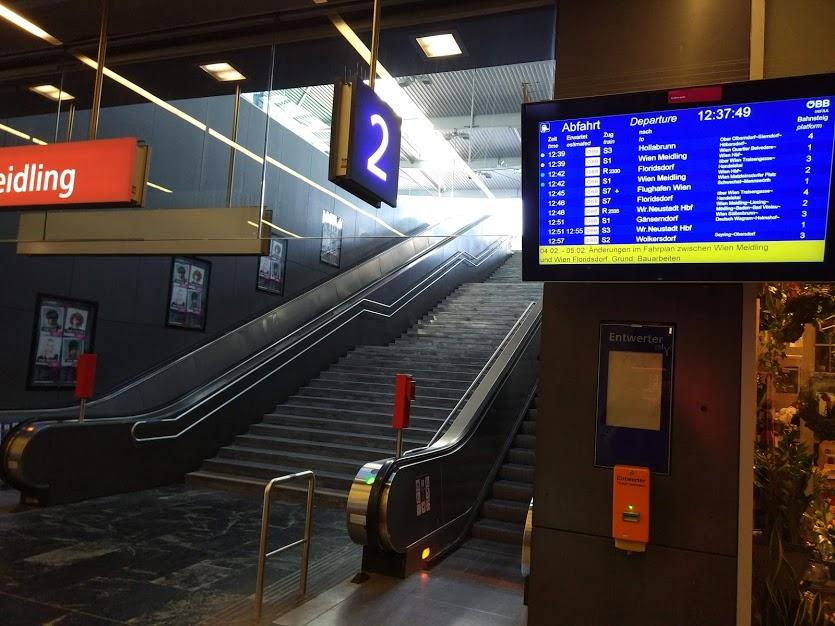 Как добраться из аэропорта Вены в центр