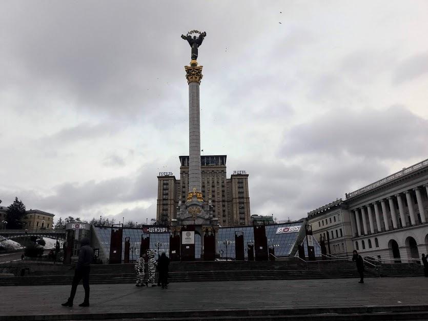 майдан незалежності київ