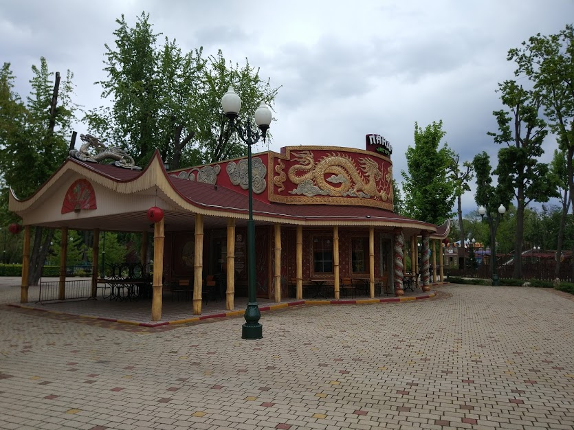 харьков парк горького
