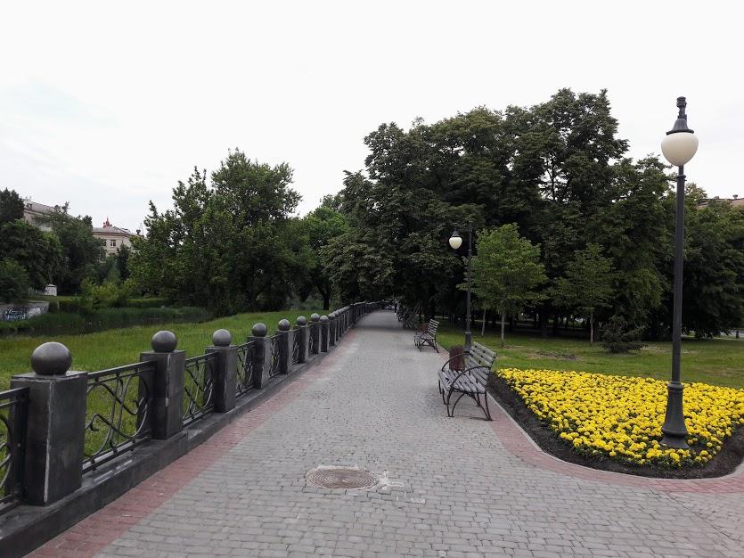 парк стрелка харьков