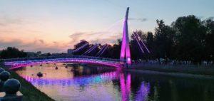 Мост влюбленных Харьков