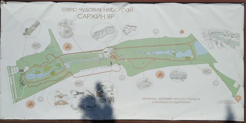 Саржин Яр карта