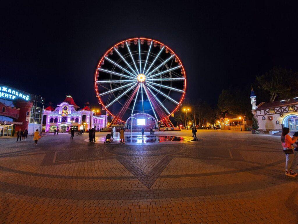 Парк Горького в Харькове