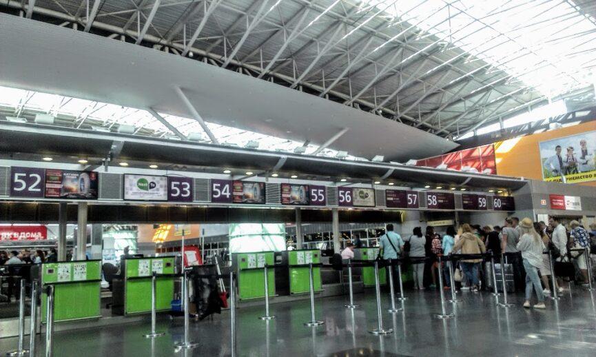 покупка багажа в аэропорту