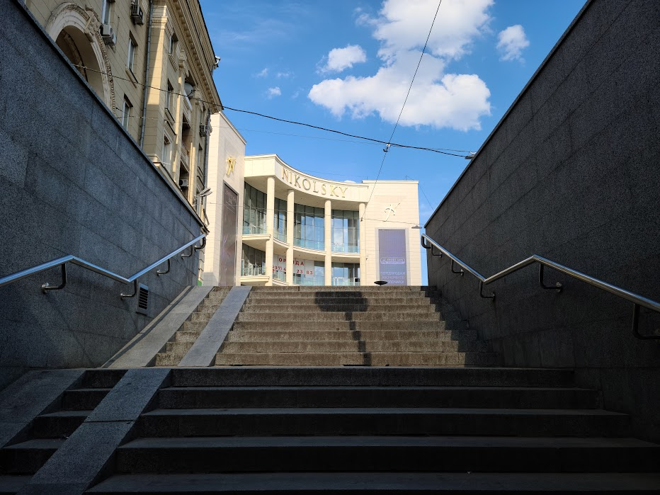 Никольский Харьков метро