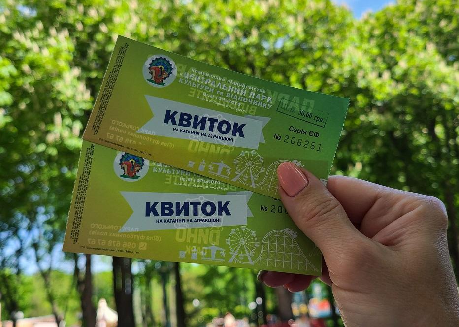 Подвесная дорога Харьков цена