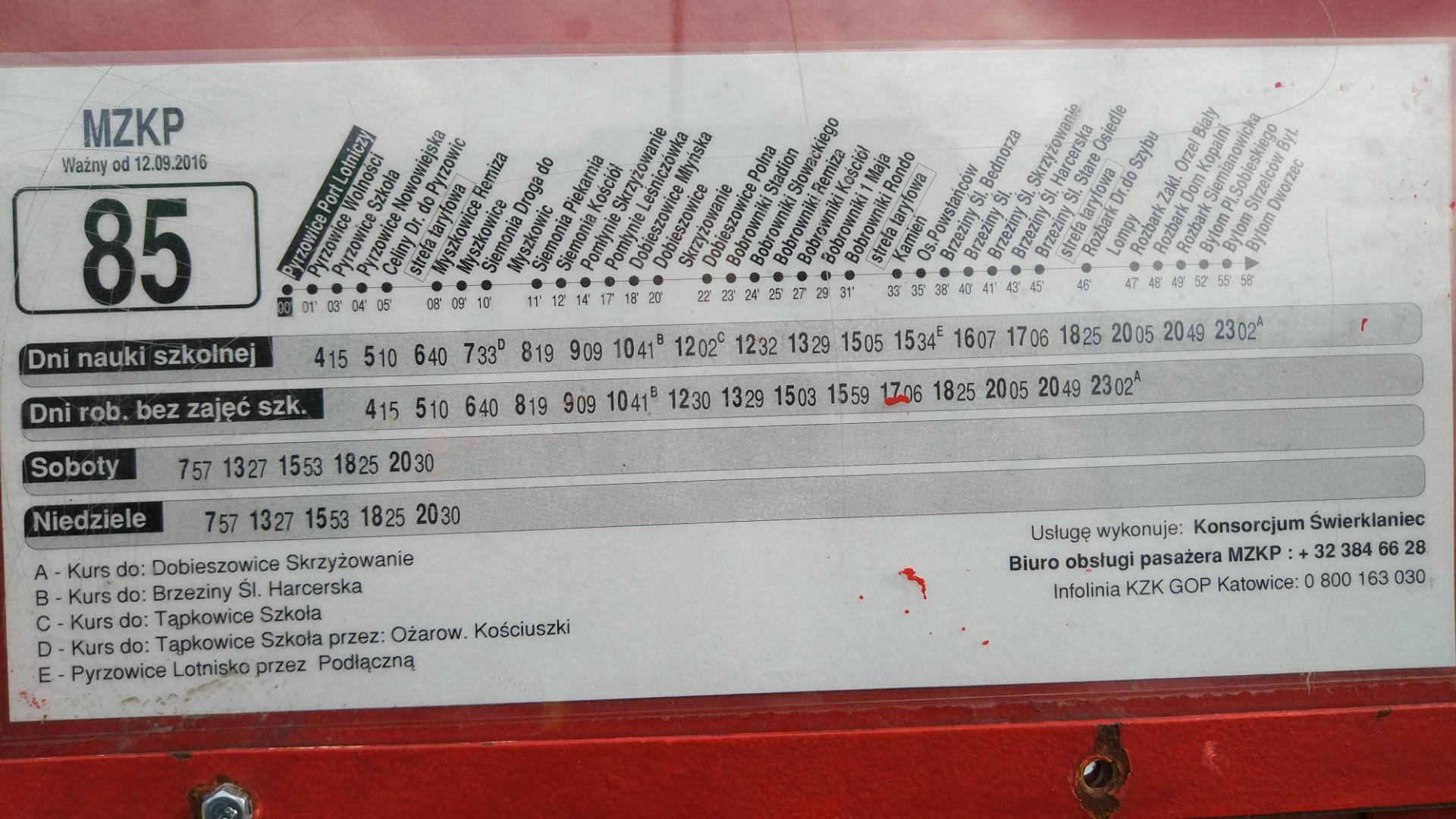 расписание автобусов катовице аэропорт