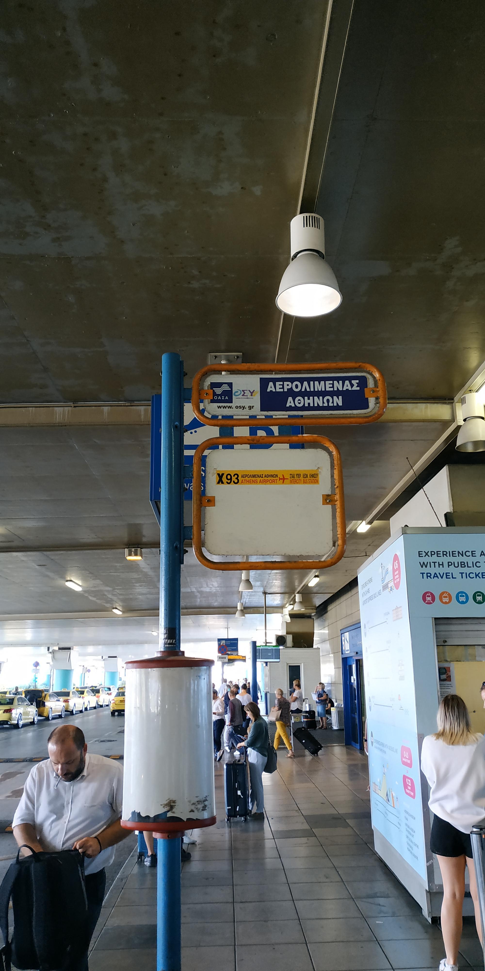 остановка автобуса 2