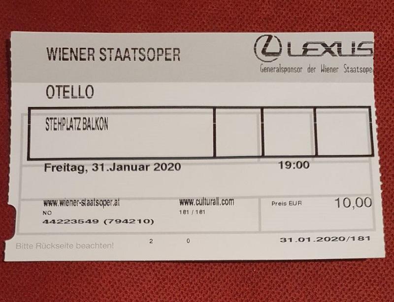 венская опера билет